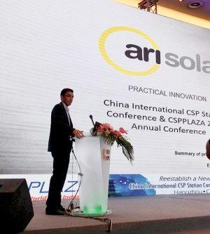 ARI Solar participa en la conferencia anual CSC2017 en China